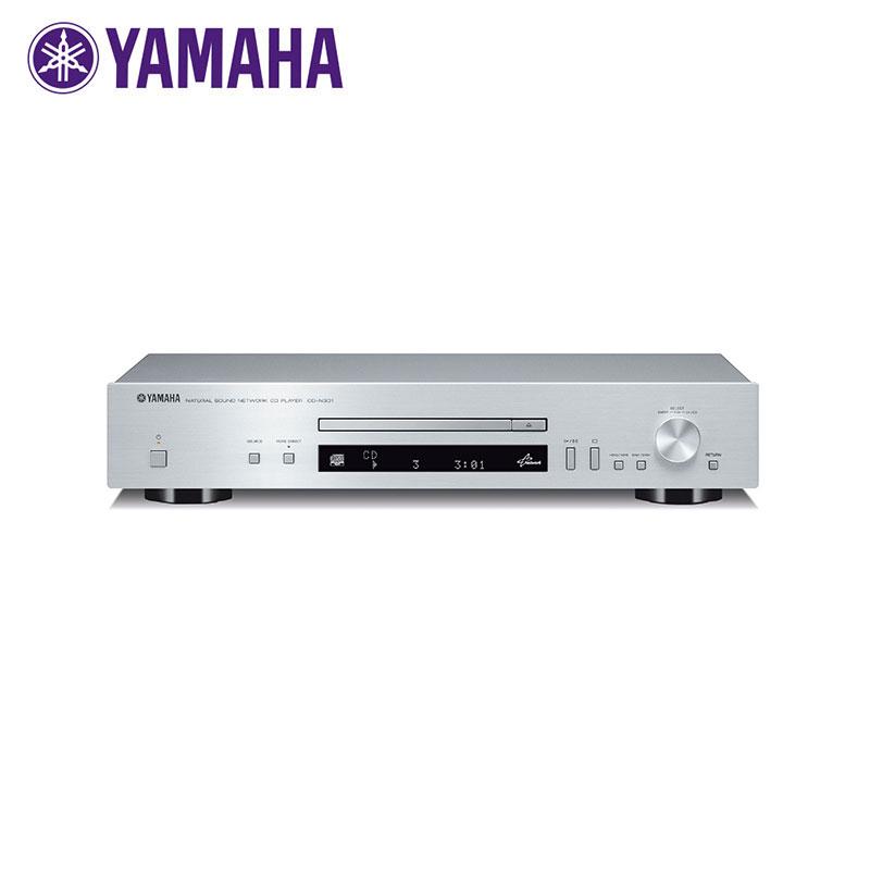 Avad Yamaha Cd N301s Network Cd Player Silver