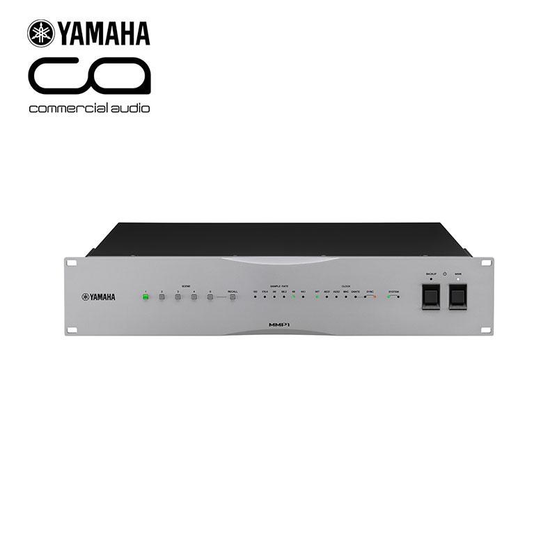 Avad Yamaha Mmp1 Studio Monitor Management System