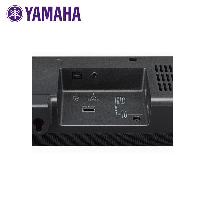 Avad Yamaha Yas 207b 2 1ch Soundbar