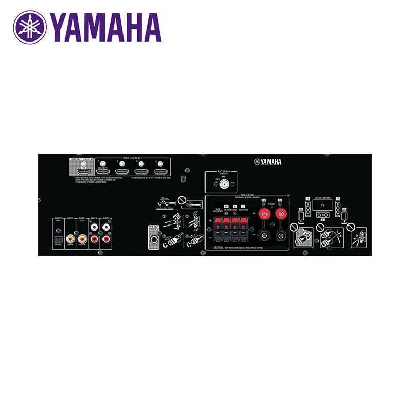 Avad Yamaha Yht 1840b 5 1ch Home Theatre Pack